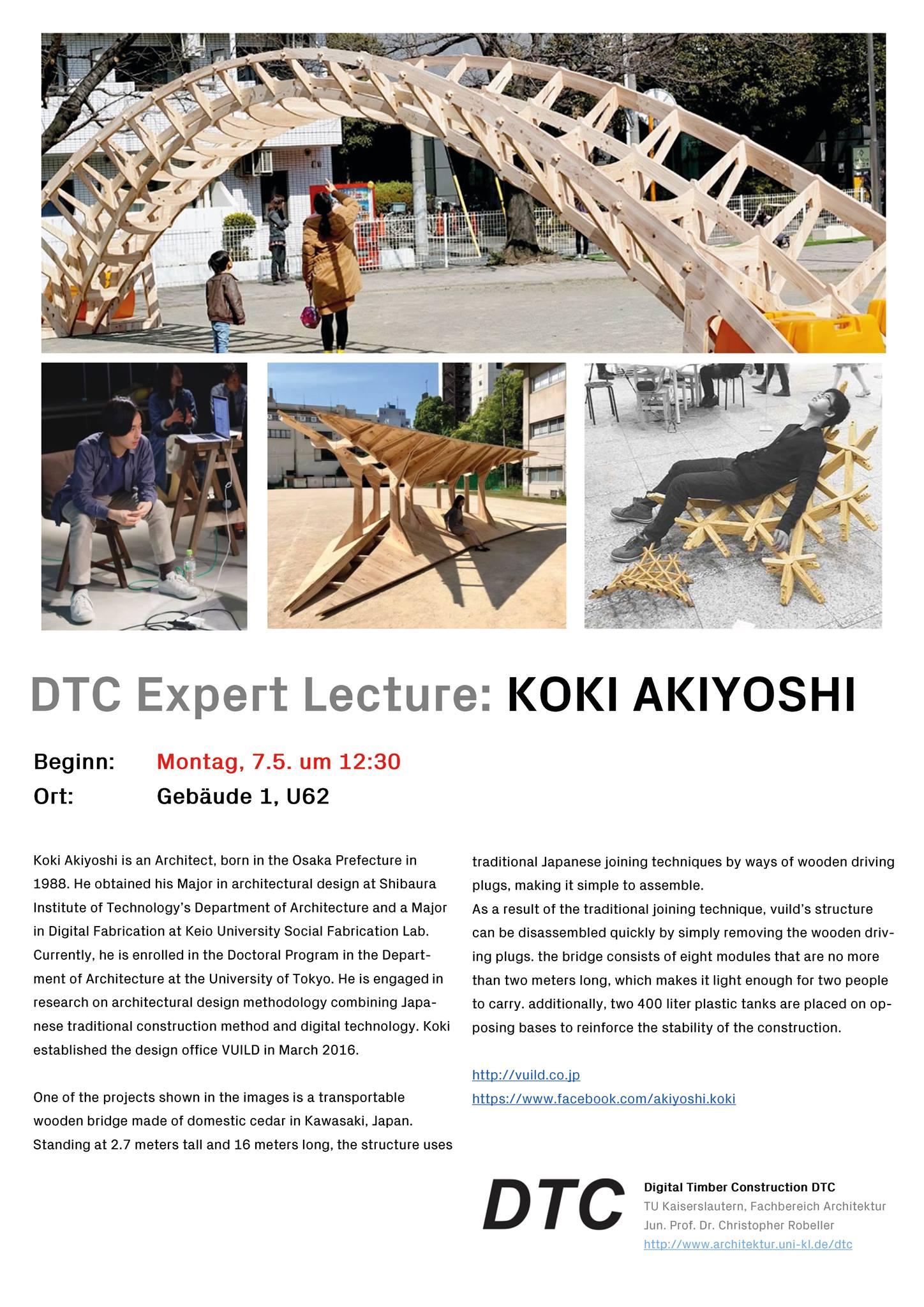 DTC Lecture Koki Ayoshi